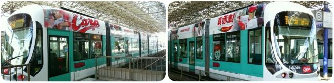 広島電鉄 カープ電車 2016