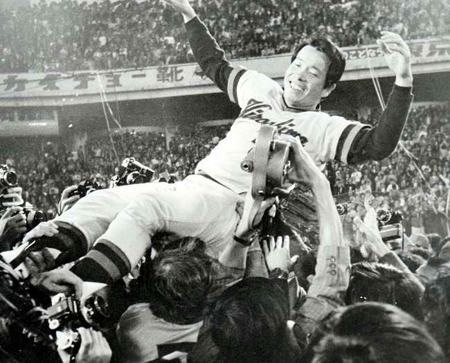 広島東洋カープ初優勝 1975年(昭和50年)