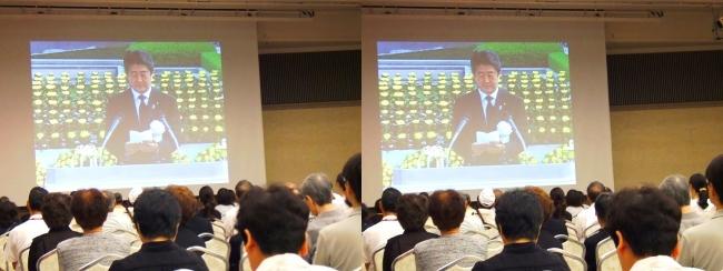 平和記念公園 広島国際会議場 平和記念式典中継③(交差法)