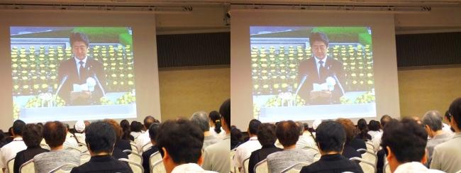 平和記念公園 広島国際会議場 平和記念式典中継③(平行法)