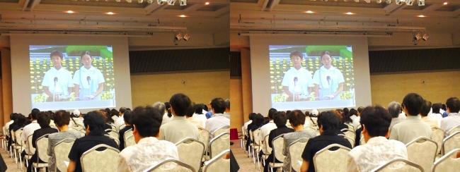 平和記念公園 広島国際会議場 平和記念式典中継②(平行法)