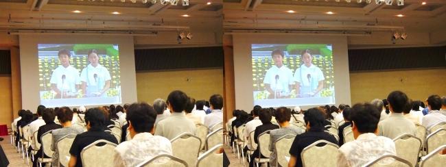 平和記念公園 広島国際会議場 平和記念式典中継②(交差法)