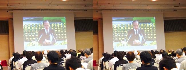 平和記念公園 広島国際会議場 平和記念式典中継①(交差法)