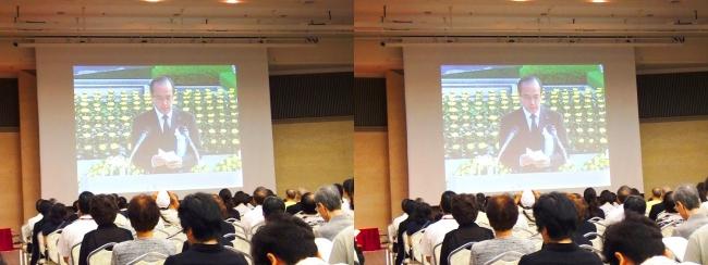 平和記念公園 広島国際会議場 平和記念式典中継①(平行法)