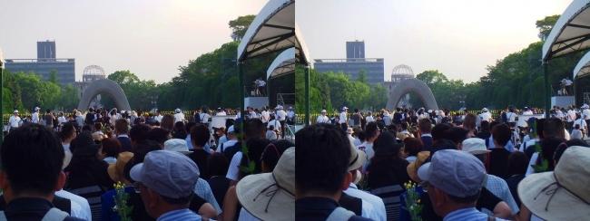 平和記念公園 原爆死没者慰霊碑 2016.8.6②(平行法)