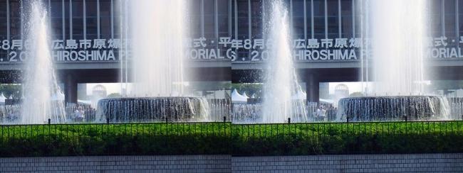 平和記念公園 祈りの泉 2016.8.6(平行法)