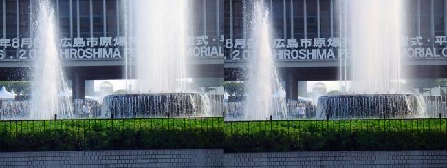 平和記念公園 祈りの泉 2016.8.6(交差法)