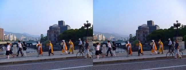 平和記念公園 元安橋 原爆ドーム 2016.8.6(交差法)