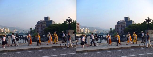 平和記念公園 元安橋 原爆ドーム 2016.8.6(平行法)