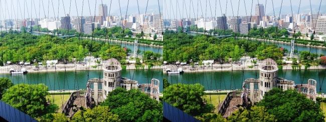 おりづるタワー ひろしまの丘眺望 原爆ドーム②(交差法)
