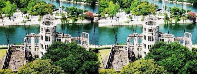 おりづるタワー ひろしまの丘眺望 原爆ドーム①(平行法)