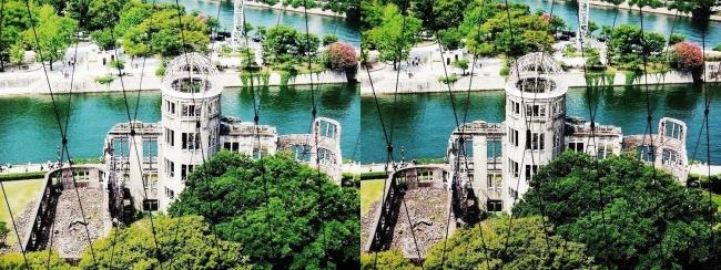 おりづるタワー ひろしまの丘眺望 原爆ドーム①(交差法)