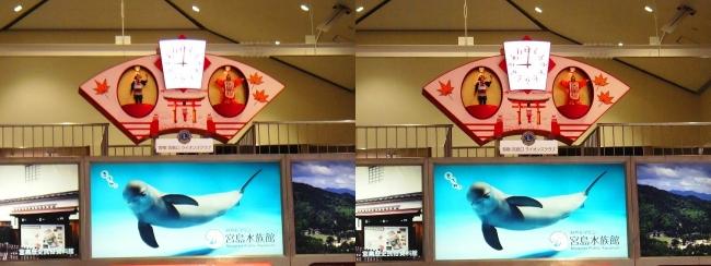 宮島フェリーターミナル からくり時計(交差法)