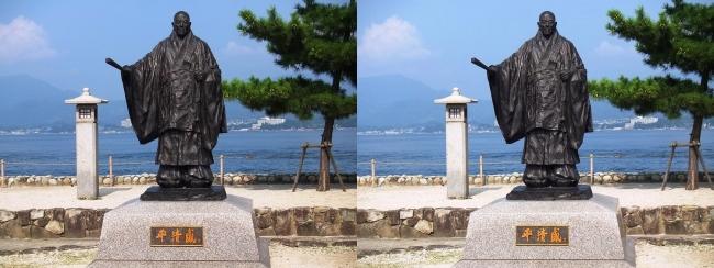 宮島桟橋前広場 平清盛像(平行法)