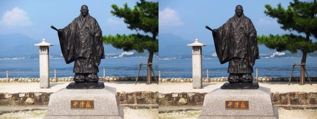 宮島桟橋前広場 平清盛像(交差法)