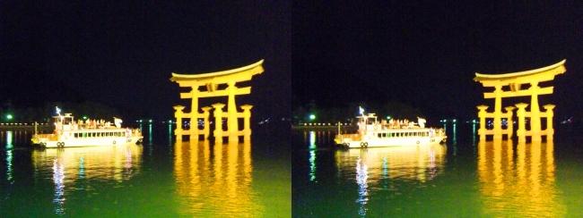 嚴島神社 夜のガイドウォーキング 大鳥居②(平行法)