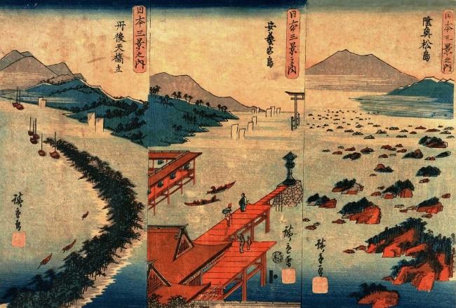 「日本三景之内 陸奥松島」「日本三景之内 安芸宮島」「日本三景之内 丹後天橋立」歌川広重 1843年