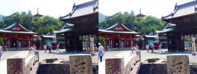 嚴島神社 宝物館 大願寺山門 多宝塔(平行法)