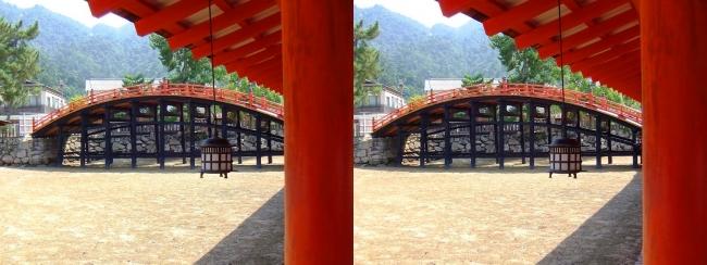 嚴島神社 西回廊 反橋(交差法)