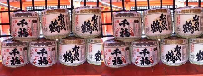 嚴島神社 西回廊 奉納酒樽 千福 賀茂鶴(平行法)