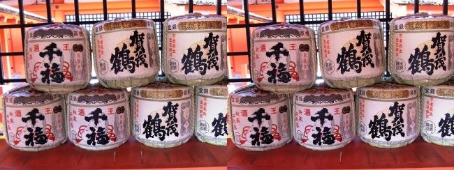 嚴島神社 西回廊 奉納酒樽 千福 賀茂鶴(交差法)
