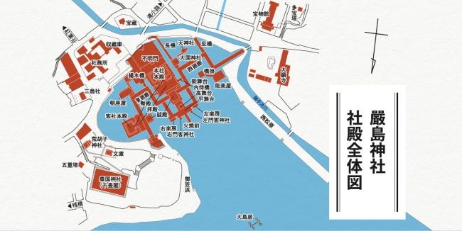 嚴島神社 社殿全体図