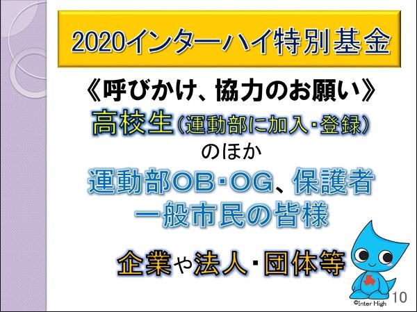 2020-10.jpg