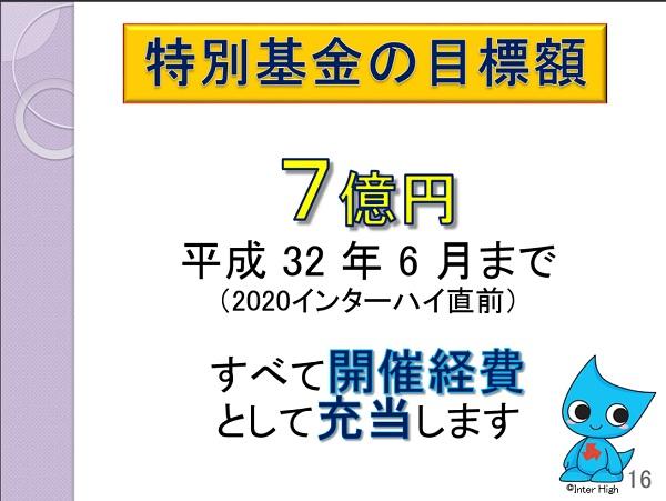 2020-16.jpg