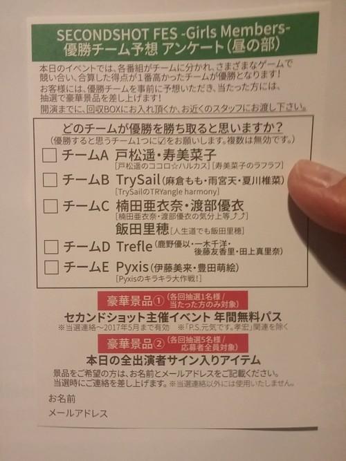 20160510_2.jpg
