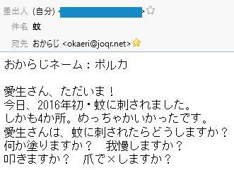 20160513_1.jpg