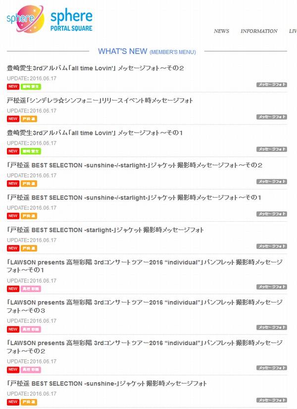 20160618_1.jpg