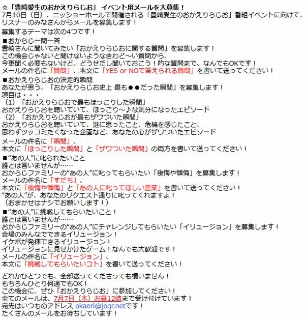 20160702_1.jpg