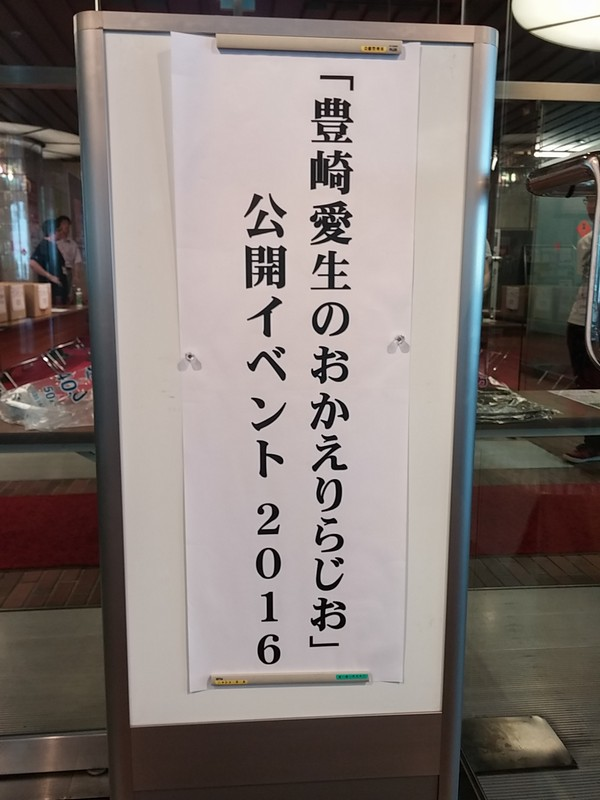 20160712_2.jpg