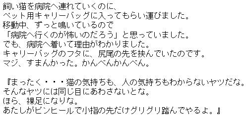 20160712_6.jpg