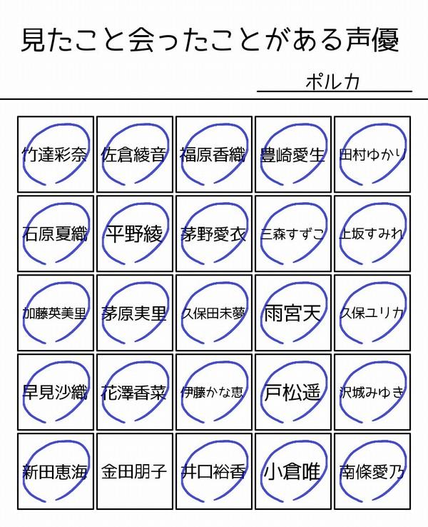 20160720_2.jpg