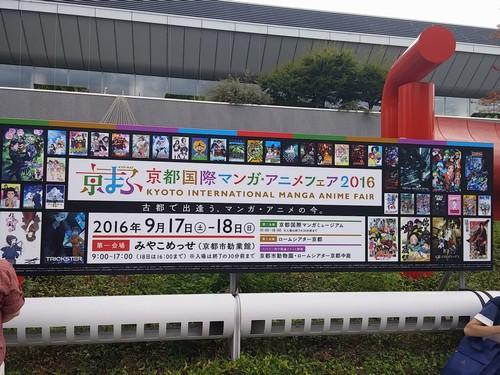 20160920_1.jpg
