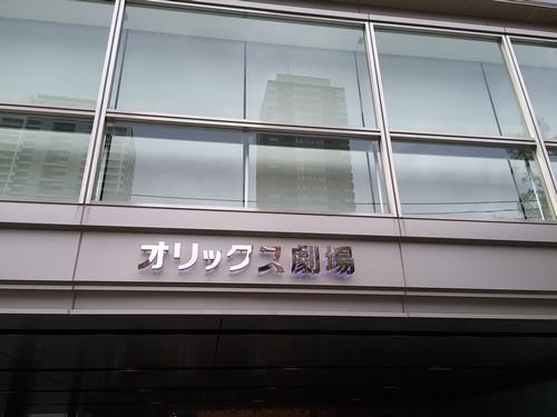 20160925_1.jpg
