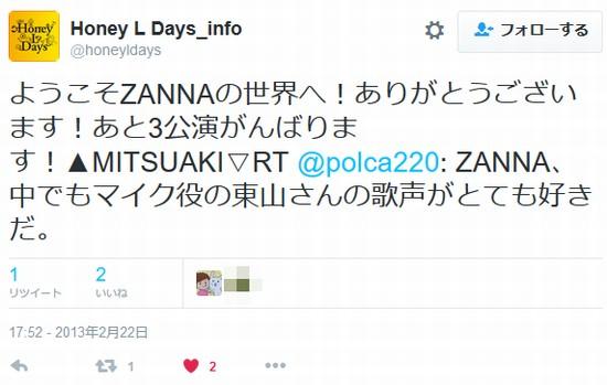 20161006_1.jpg