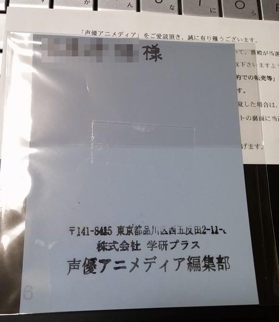 20161023_1.jpg