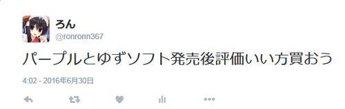 2016y07m13d_083112413.jpg