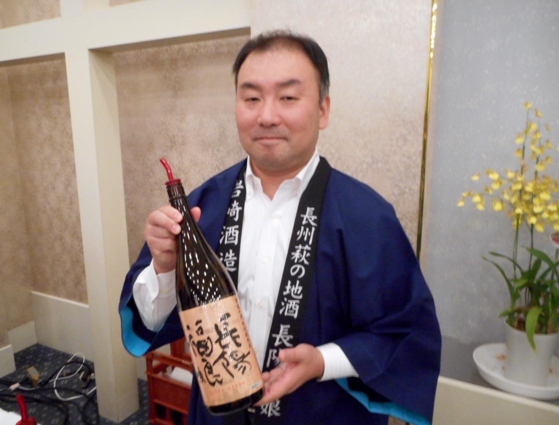 マチダヤ試飲会2016長陽福娘