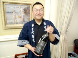 マチダヤ試飲会2016篠峯