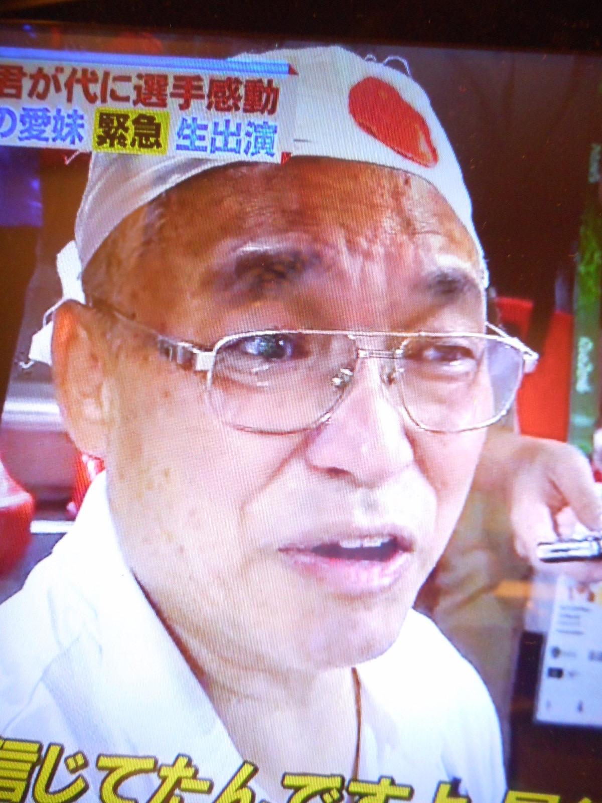 メガネ警察_白井君のお父さん