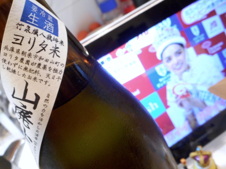 chikusen_yamahai_yorita26by2.jpg