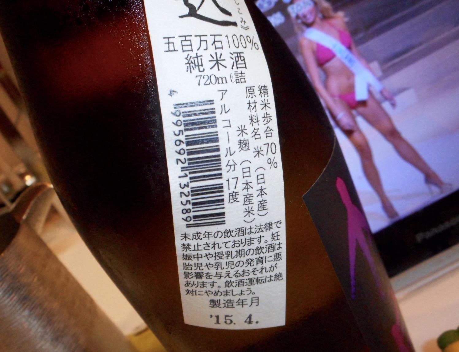 chikusen_yamahai_yorita26by3.jpg