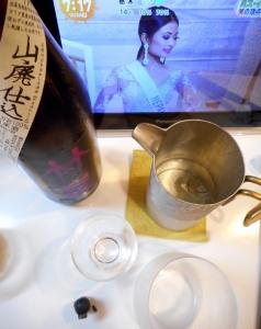 chikusen_yamahai_yorita26by6.jpg