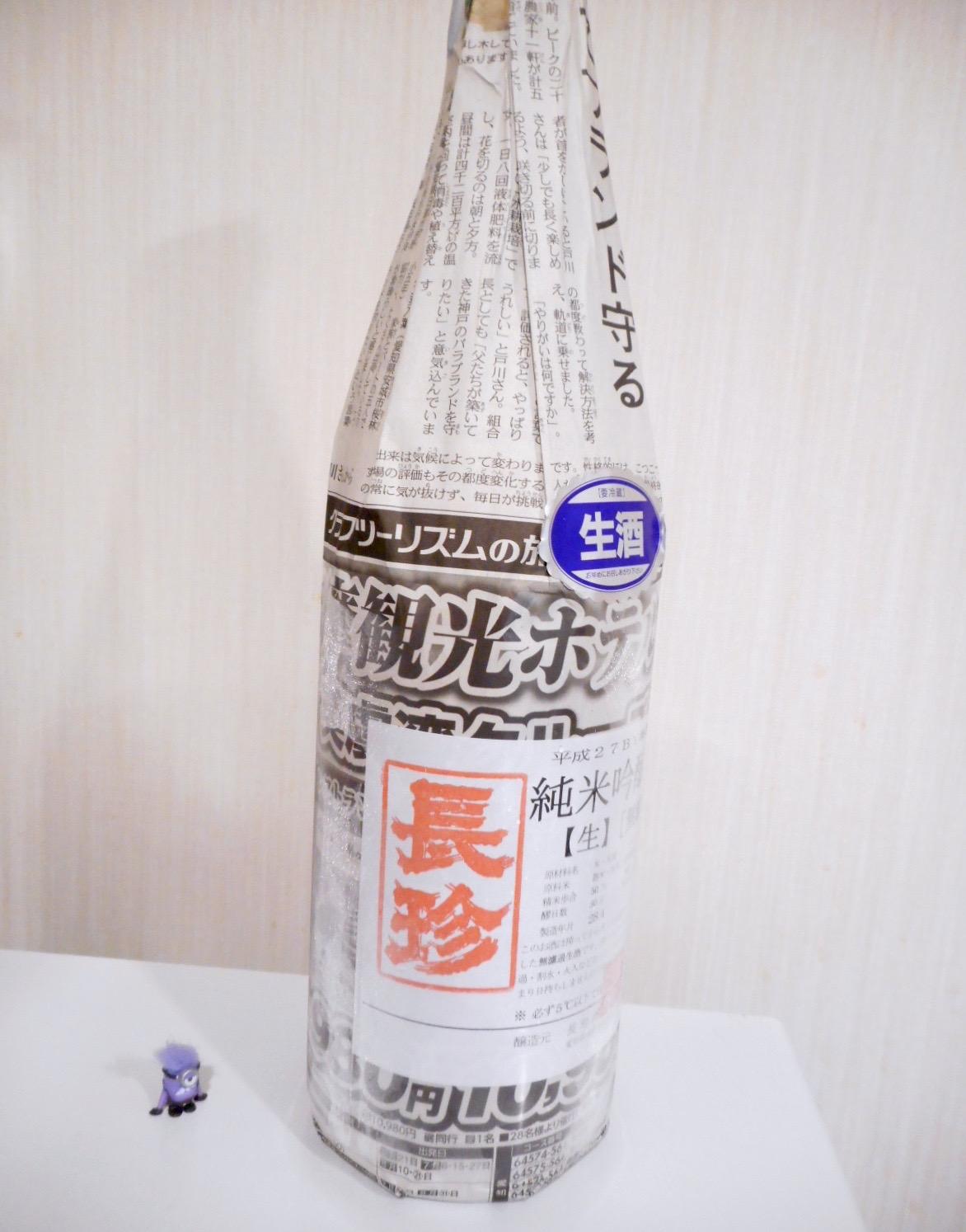 chouchin_shinbunshi_jungin27by1.jpg