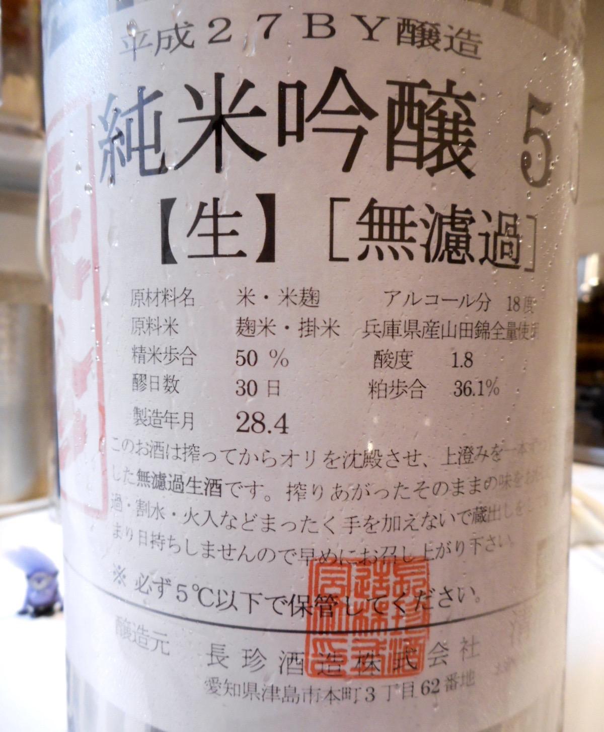 chouchin_shinbunshi_jungin27by2.jpg
