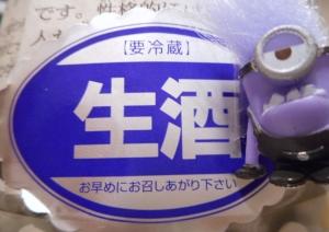 chouchin_shinbunshi_jungin27by3.jpg