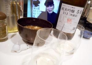chouchin_shinbunshi_jungin27by6.jpg